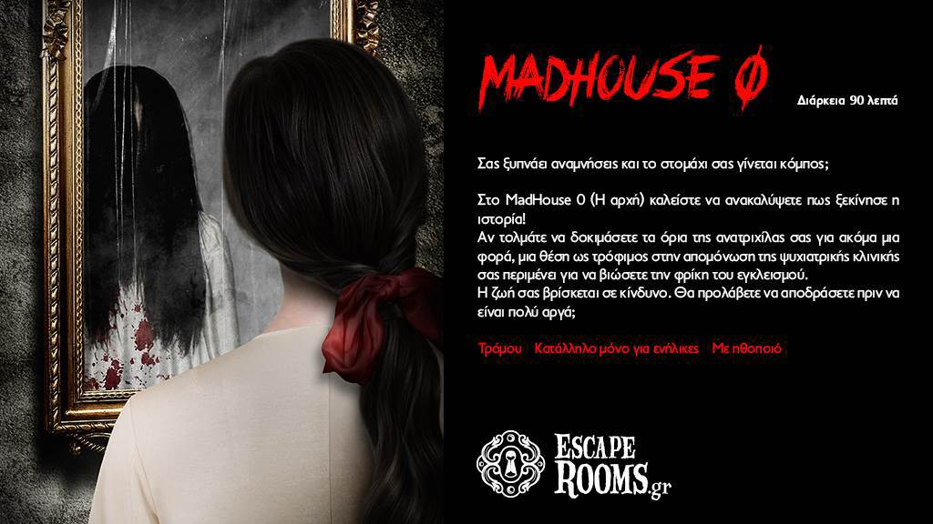 MadHouse 0 (The Beginnig)