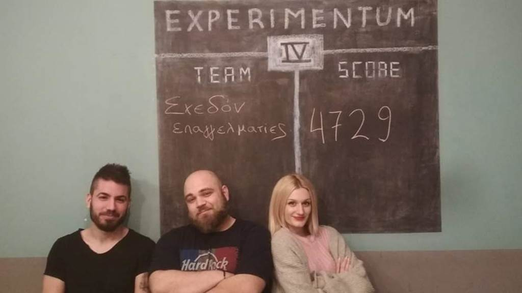 Experimentum IV team photo